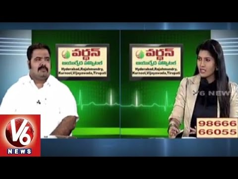 Back Pain Problems | Reason and Treatment | Vardhan Ayuveda Hospital | Good Health - V6 News