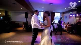 Обучение уроки Свадебный танец  instructorTut.ru