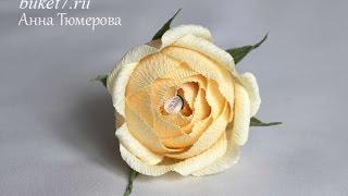 Мастер-класс. Букеты из конфет. Английская Роза.(МК Английская Роза из конфет и гофрированной бумаги. В этом видео уроке я показываю пошаговым мастер-класс..., 2014-07-17T05:12:44.000Z)