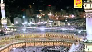 ALLAH ALLAH KARIYE by Wajid Ali Qasmi