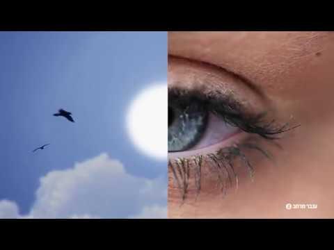 Day and Night Sarona TLV