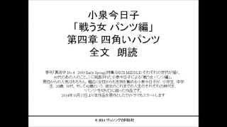 季刊「真夜中 No.4 2009 Early Spring」特集〈NICE MIDDLE:それぞれの...