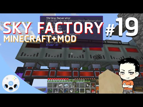 Minecraft Sky Factory #19 - ขาดแคลนพลังงาน