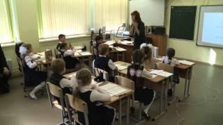 Урок математики, Дубовицкая_А.С., 2014