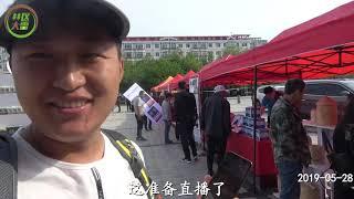 参加黑龙江虎林开耕节,小伙看到一辆特殊车!都没敢进去参观