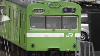 【奈良電車区の様子】 2018年10月3日