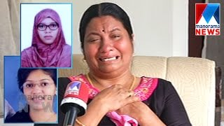 Mother of Missing girl crying in front of media | Manorama News