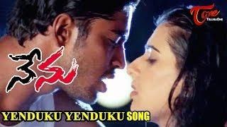 Nenu Songs - Yenduku - Veda - Allari Naresh