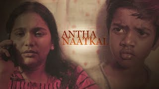 Antha Naatkal – New Tamil Short Film 2019