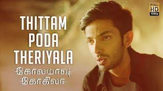 Thittam Poda Theriyala Song Review | Kolamaavu Kokila (CoCo) | Nayanthara | Anirudh Ravichander