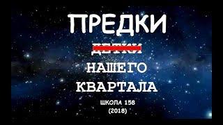 Лучший клип на выпускной от родителей Я Мать и я умею танцевать Киев школа 158 Мамы жгут
