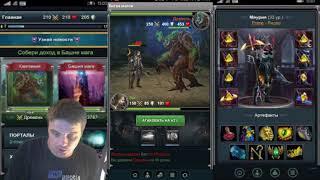битва магов - онлайн РПГ для ИМБИЦИЛОВ Обзор,Первый взгляд,Геймплей,Gameplay