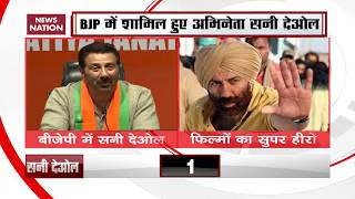 Bollywood actor Sunny Deol tells why he joined BJP