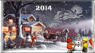 С новым годом 2014 (Дискотека авария -  Новогодняя)