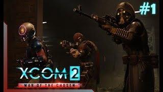 Зарождение новой легенды [XCOM 2: War of the Chosen] Сезон 3 #1