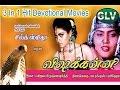 VISHA KANNI Tamil Devotional  Super hit Movie Starring:Silk Smitha & other