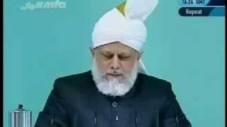 Проповедь Хазрата Мирзы Масрура Ахмада, (19-03-10) часть 1