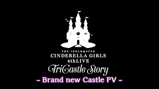 『THE IDOLM@STER CINDERELLA GIRLS 4thLIVE TriCastle Story』PV第3弾 thumbnail