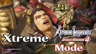 Dynasty Warriors 4 Xtreme Mode 28 Lu Bu: Mission 30-31 No Meatbuns NEKO POWAH!