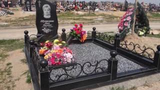 Памятники-благоустройство в Минске Адельгран(Этот ролик обработан в Видеоредакторе YouTube (http://www.youtube.com/editor), 2016-11-10T09:14:55.000Z)