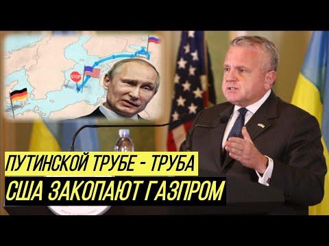США сделали последнее предупреждение Путину из-за Украины