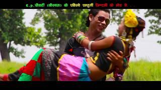 New Nepali Tharu Video 2075//jindagi ke Mod me ft. Shree Niwas ...