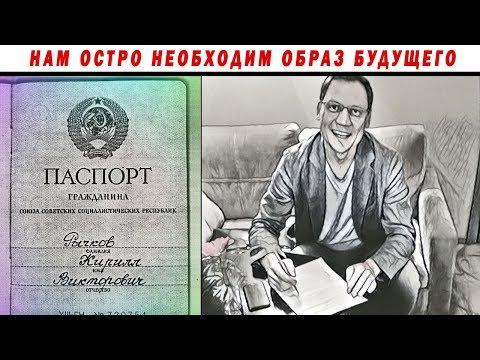 """АВРОРА: От """"Кто"""