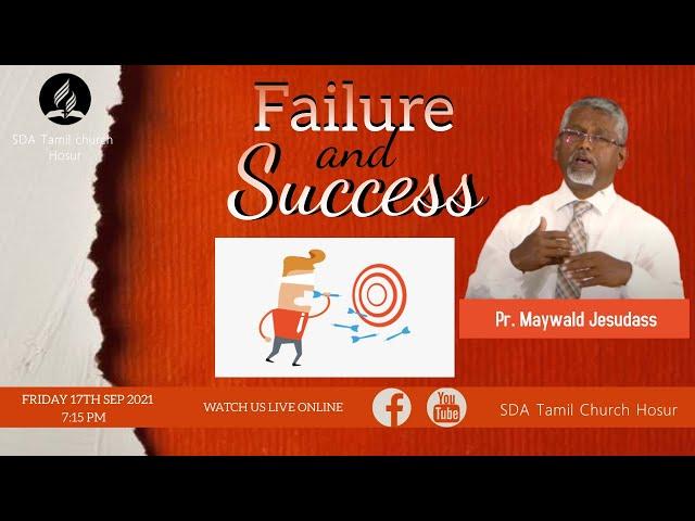 Failure and Success   Pr. Maywald Jesudas   Vespers Service   17.09.2021   SDA Central Tamil Church