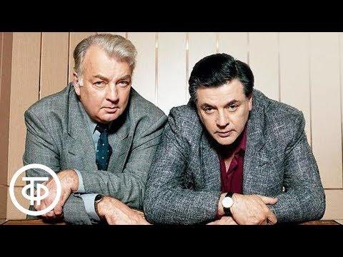 Лучшие интермедии Александра Ширвиндта и Михаила Державина - Видео приколы ржачные до слез