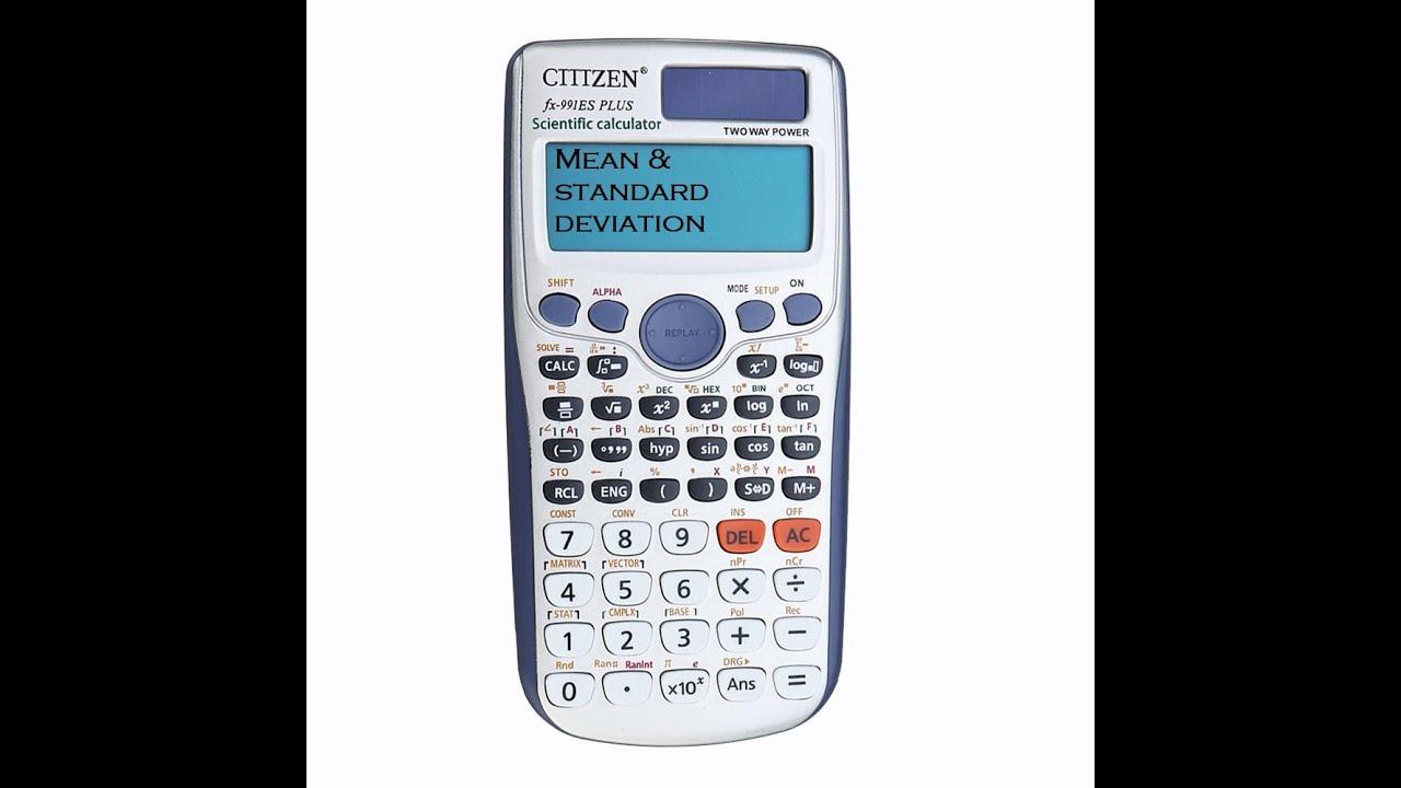 how to solve integration in scientific calculator