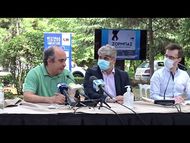 """Γεώργιος Βράνος - """"Ζορμπάς, ο ελεύθερος Έλληνας"""" - StellasView.gr"""