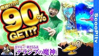 寺井スタンプ発売中!! https://store.line.me/stickershop/product/40...