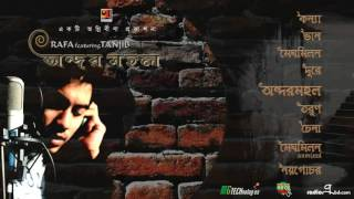 Andor Mahal | Tanjib Sarowar | Full Album | Audio Jukebox