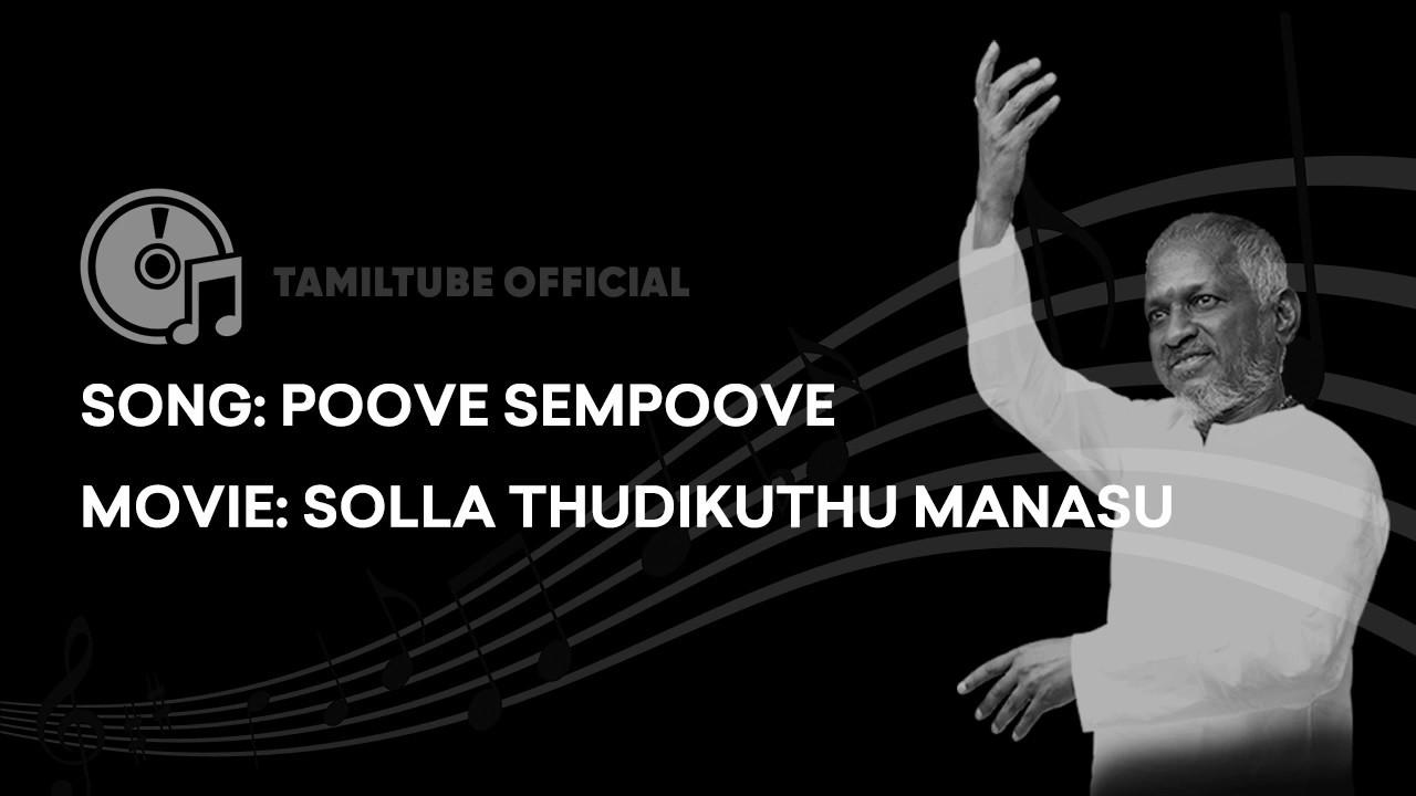 Download Poove Sempoove High Quality Audio Song | Solla Thudikuthu Manasu | Ilayaraja