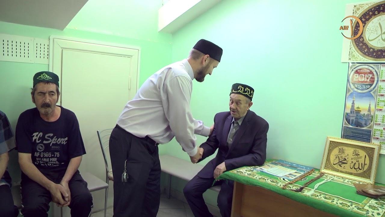Дома престарелых у мусульман прокуратура саратовской области дом престарелых