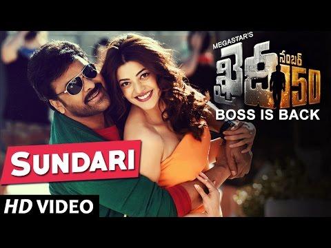 Sundari Video Song | Khaidi No 150 |...