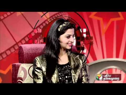 Actress Vedika And Actor Atharva In Cinema 360