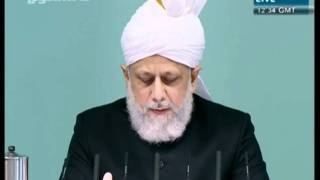 English Friday Sermon 9th September 2011 - Islam Ahmadiyya