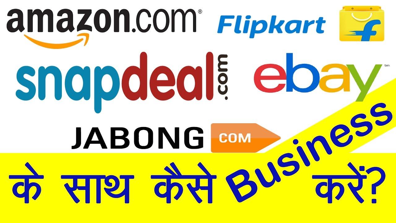 9f35c98f9e8 How to sell online on Snapdeal Amazon flipkart Jabong ebay ...