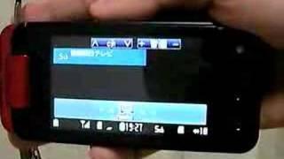 P903iTVのワンセグ起動-2007年05月06日 thumbnail