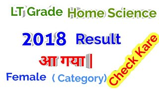Lt grade home science results 2018 female