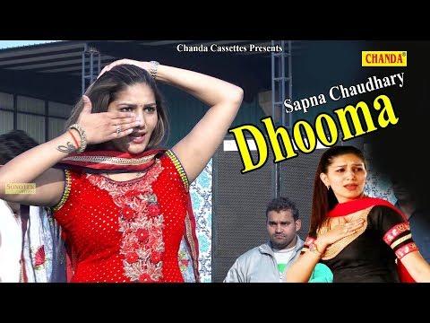Chhori Tane Dhooma Tha Rakha Se  || Bahadurgardh Gaushala || Sapna Choudhary