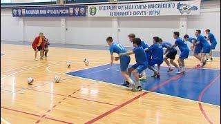 В Югре провели мастер класс для тренеров по мини футболу
