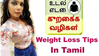 How to loose weight in tamil discount code: beautybigbang 10% mathx10 thank you so much for being here. hope enjoy this video. please don'...