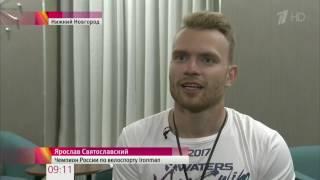 Ярослав Святославский - этот парень Волгу переплыл