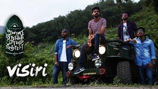 Visiri | Enai Noki Paayum Thota | Cover | The Eternity