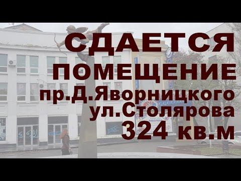 Квартиры посуточно в Нижневартовске