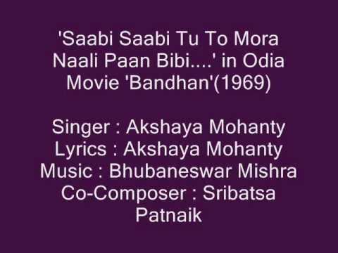 Akshaya Mohanty sings 'Sabi Sabi Tu Ta...