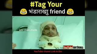 Amir khan funny dubbing हरियाणवी । funny haryanvi madlipz video