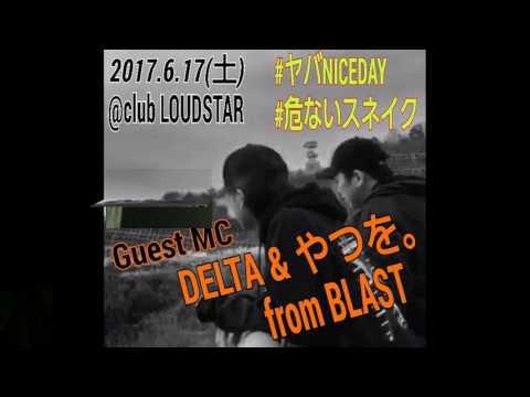 DELTA & やつを。from BLAST(PEACE PACK) 2017.6.17(土)@club LOUDSTAR #ヤバNICEDAY #危ないスネイク イベント告知動画